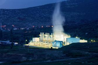 Manisa Power Plant