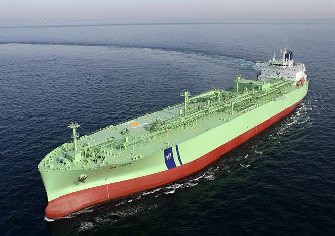 Fully_refrigerated_gas_carrier_ref