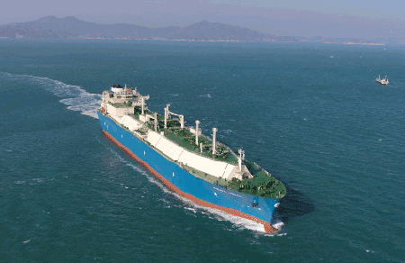 Maran Gas Maritime's vessel