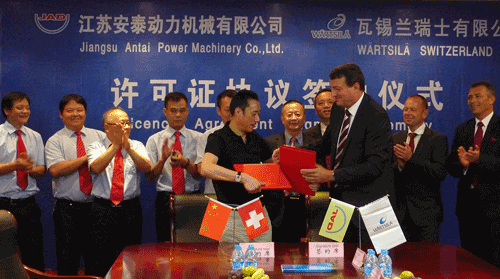 Wärtsilä signs licence agreement with Jiangsu Antai Power Machinery for manufacture of 2-stroke engines