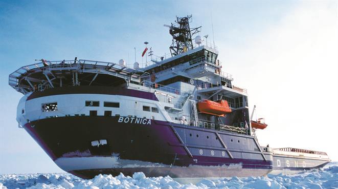 Icebreaker/offshore vessel BOTNICA