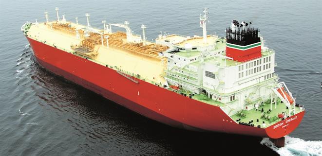 LNG tanker BRITISH EMERALD