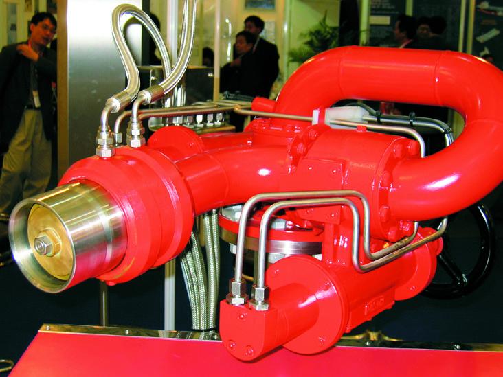 Fire main