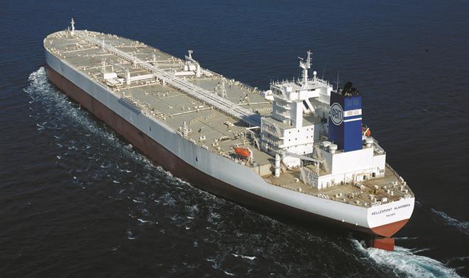 Ultra large crude carrier HELLESPONT ALHAMBRA
