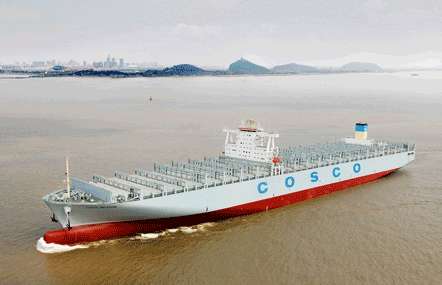 Five new COSCO container vessels will be equipped with twenty Wärtsilä Auxpac 32 generating sets
