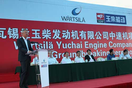 Groundbreaking ceremony at Wärtsilä's joint venture company's new production facilities in China