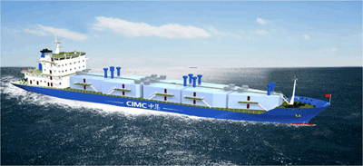 The world's first ever carrier vessel for compressed natural gas (CNG) is to be powered by an integrated Wärtsilä propulsion system, chosen for its energy efficiency and environmental sustainability
