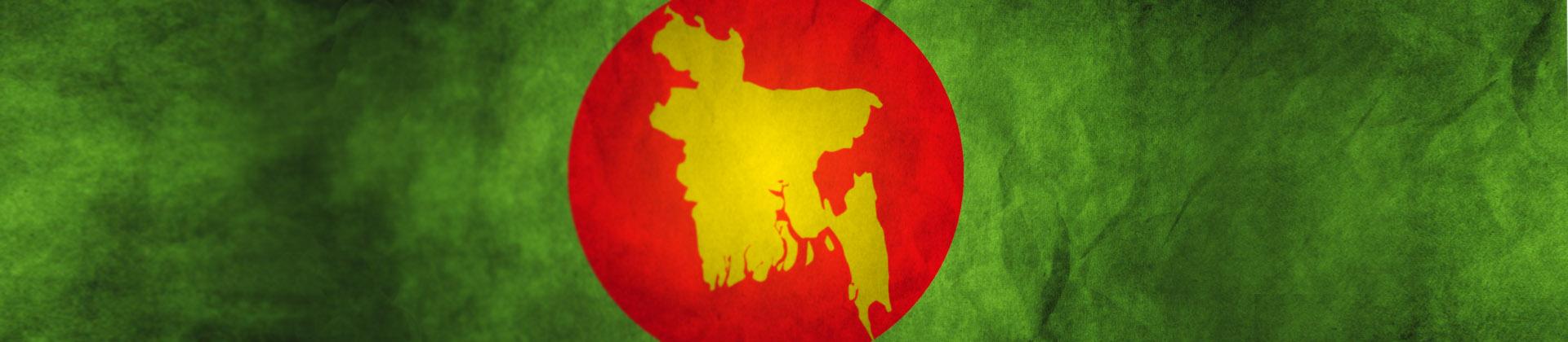 Home W 228 Rtsil 228 In Bangladesh