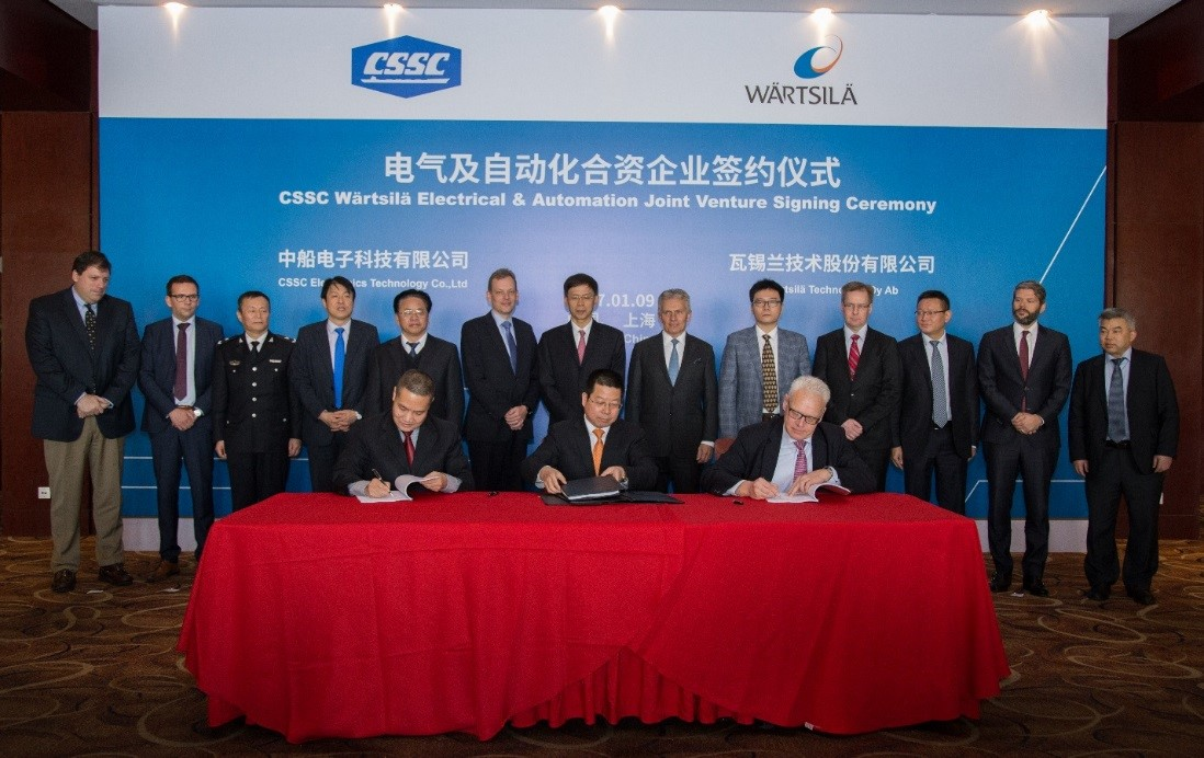 CSSC and Wärtsilä establish new Electrical & Automation joint venture
