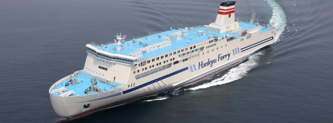Hankyu Ferry reference banner Japan