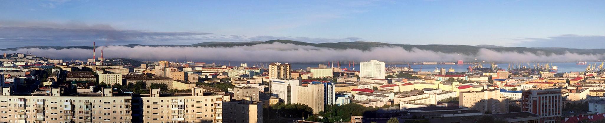 Мурманск панорама
