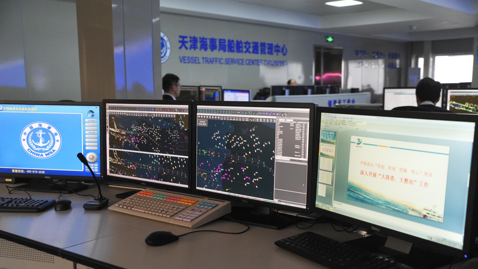 WV_VTS_Tianjin_Image_03