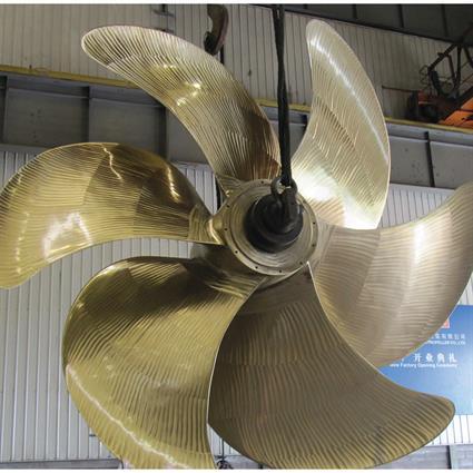 Wärtsilä Fixed Pitch Propellers