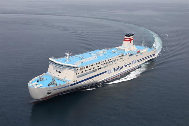 Hankuy Ferry