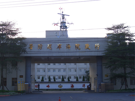 Transas-National-Coastal-Surveillance-System-for-the-Taiwan-Coast-Guard