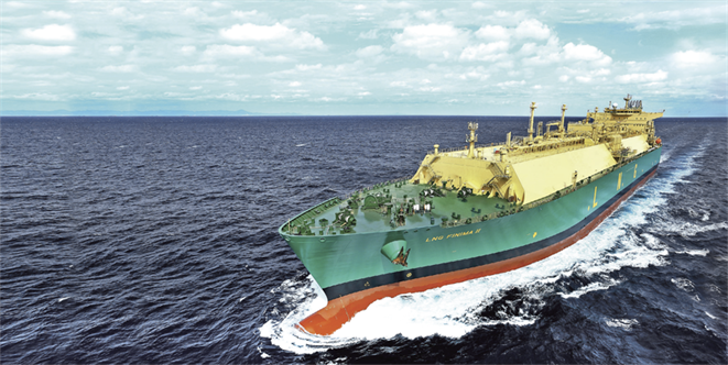 NIGERIA-LNG-LTD